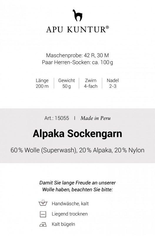 Alpaka Sockenwolle - mehrfarbig handgefärbt APU KUNTUR
